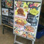 【都庁近くの穴場、KADO】18種のサラダビュッフェと3種のスープバー