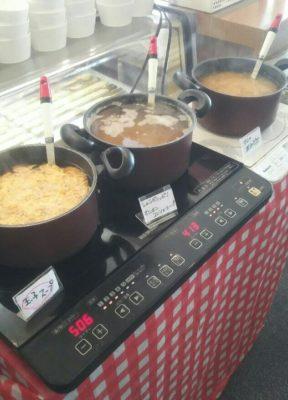3種のスープ