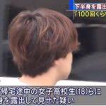 【林蓮太郎のイケメン顔画像】SNSや勤務先の情報は?