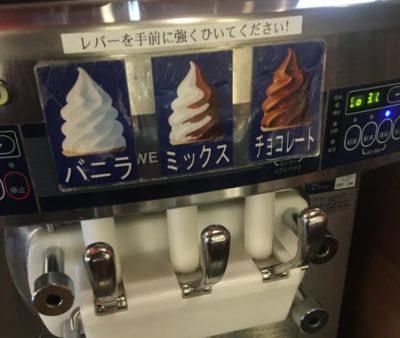 誘惑のソフトクリーム