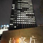 大阪風俗スカウトグループトップ加藤岳志容疑者の顔画像と坂口英樹容疑者の顔画像は?