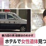 河野美雄容疑者の顔画像やプロフィール、事件現場のHOTEL CREAのご紹介【岡山市中区のラブホテルで暴力団幹部が起こした殺傷事件】