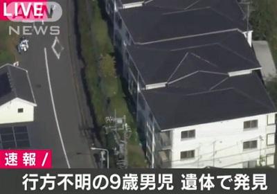 進藤悠介容疑者の顔画像、Facebookやプロフィールは?【さいたま