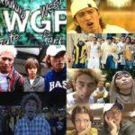 IWGPアニメ化、気になる声優のキャストと放送時期は?【2020年TVアニメ化決定】