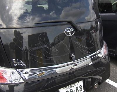 坂本慎太郎容疑者が傷つけた車