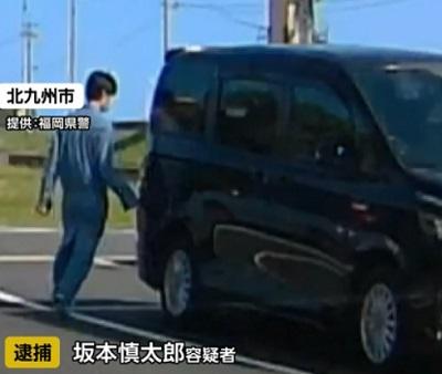坂本慎太郎容疑者の犯行を抑えたカメラ映像