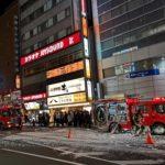 長野OK村ビルが火災でOKじゃないことに【長野市末広町、長野駅前の火災】
