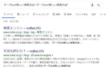 設定検索オプションを使った検索結果