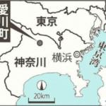 【神奈川県愛川町、実刑確定男が逃走/小林誠は厚木のヤンキー】ついに身柄確保