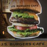 【ミライナタワー近くで植物性たんぱく質をたくさん取れる】J.S.BERGERS CAFE