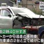 伊藤達也顔画像Facebookを調査【パトカーから逃走中の死亡事故の逃げていた理由は飲酒か?】