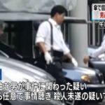 荒川拓雄港区三田在住の男、目黒駅前傘で男性が目を刺される事件の容疑者逮捕!