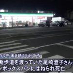 広島市佐伯区城山、飲酒運転死亡事故【小川謙一容疑者の事件現場、顔画像を調査】