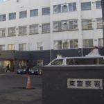 太田幸司の顔画像を調査!札幌市東区介護職員による殺人事件【勤務先の介護施設は?】