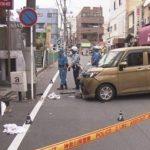 鎌倉市大船自動車事故【事故概要と事故現場の紹介、事故を起こした高齢者ドライバーの実名調査と世間の声は?】