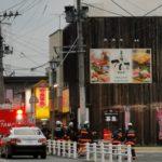 てんま米沢本店で火事発生【山形県米沢市駅前2丁目の火災、火災の様子、詳しい場所、火災原因は?】