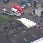 デムライトで爆発事故発生【名古屋市西区新木町の化粧品工場で爆発事故が起きた原因、、被害状況、詳しい場所、SNSの反応は?】
