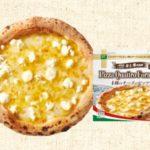 マルエツピザは世界一のピザ職人も認める冷凍ピザ!?